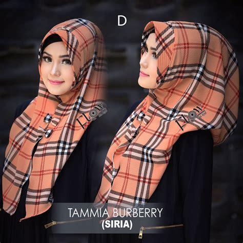 Burbery Flow busana muslim terbaru gamis modern model baju muslim
