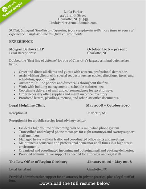 Words For Receptionist Resume How To Write A Receptionist Resume Exles Included