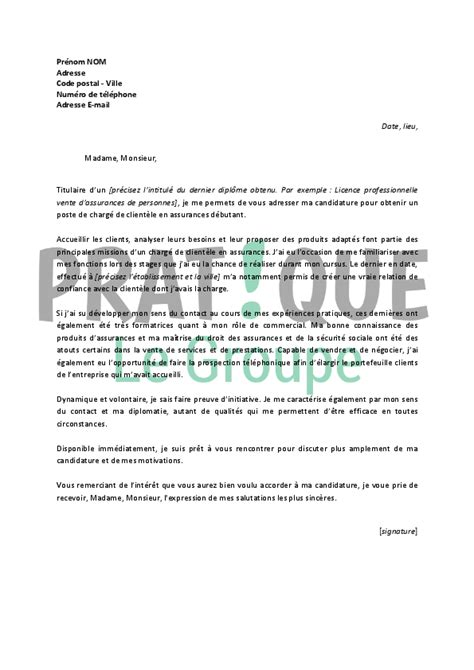 Lettre De Motivation Pour Recrutement Banque Lettre De Motivation Pour Emploi En Assurance Application Cover Letter