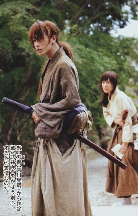 mei nagano rurouni kenshin emi takei as kaoru kamiya takeru sato as kenshin himura
