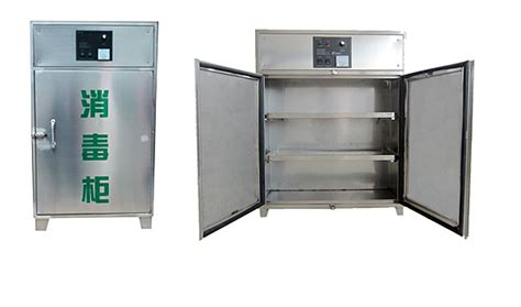 sterilizing cabinet ozone disinfection cabinet for shoe