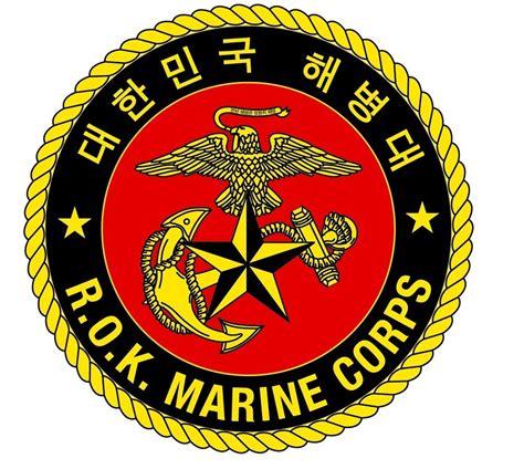Marine Corps Stickers rok marines korea marine corps logo sticker vinyl decal ebay