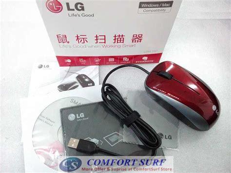 Mouse Scanner Lg Lsm 150 original lg lsm 150 mouse scanner all in one scan any