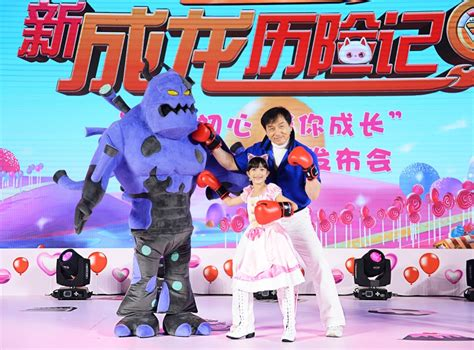jackie chan cartoon show jackie chan unveils new adventures animation series