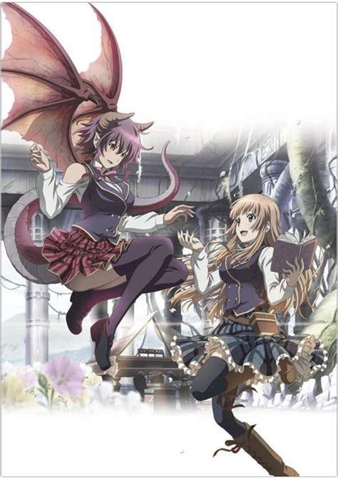 listados de anime rage of bahamut manaria friends anime 233 adiado
