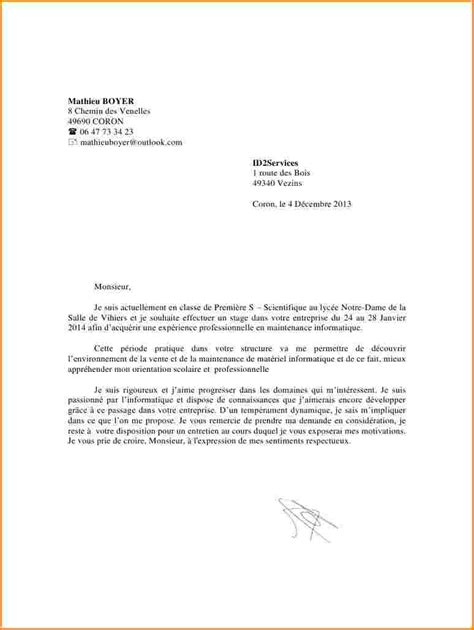 Lettre De Motivation Candidature Spontanée Technicien Maintenance 10 Lettre De Motivation Lycee Pro Lettre De Demission