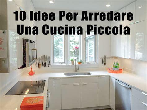 come arredare la cucina 10 idee per arredare una cucina piccola e farla sembrare