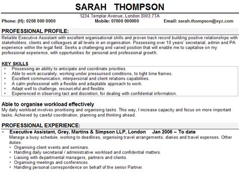 Example Resume Profile Statement by 8 Curriculum Vitae Personal Statement Xavierax