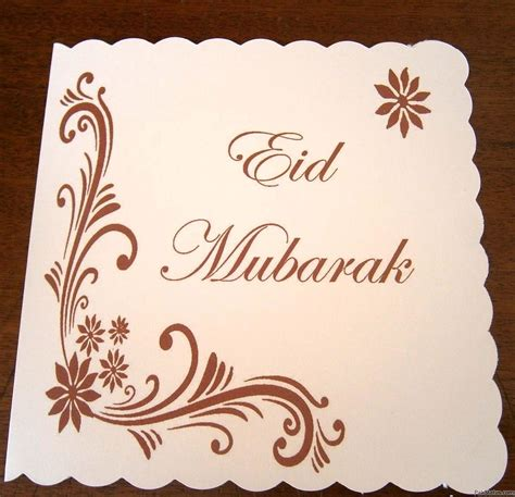 Eid Gift Card - eid cards designing printing solution online bsu prints