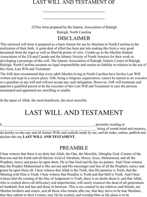 Last Will And Testament Template Form Nevada Download Free Office Templates Free Nevada Will Template