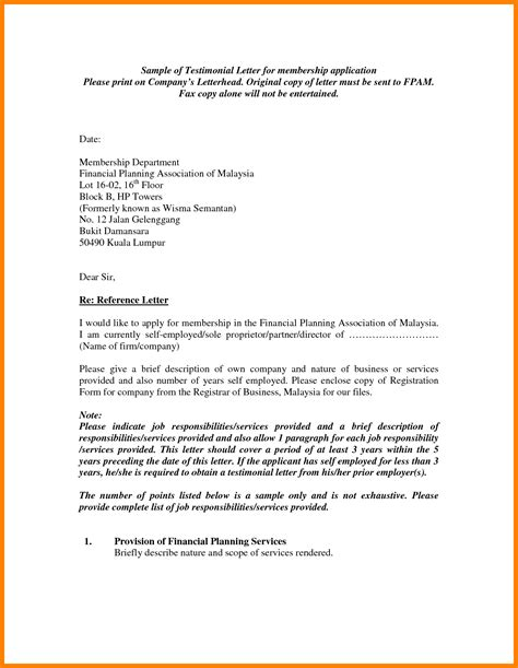 letter of template 5 sle testimonial letters science resume