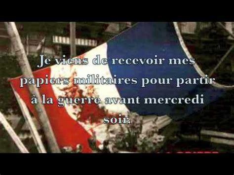 Le Dormeur Du Val Reggiani by A 233 Couter 171 Le Dormeur Du Val 187 Et 171 Le D 233 Serteur 187 Par