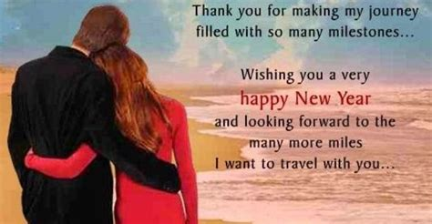 happy new year 2016 romantic wishes for husband boyfriend