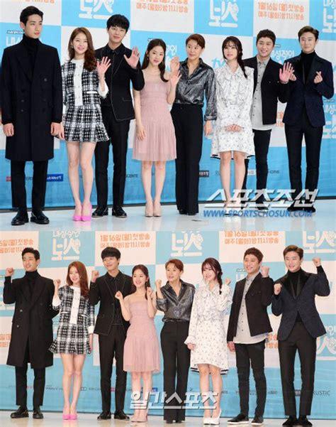 Setelan Miss Jing second lead gong seung yeon yoon park curi fokus di