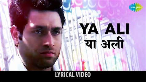 Gangster Movie Ya Ali Song Lyrics | ya ali songs lyrics य अल ग न क ब ल gangster