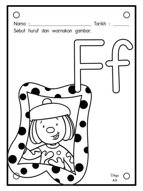 latihan warna huruf f | KitPraMenulis
