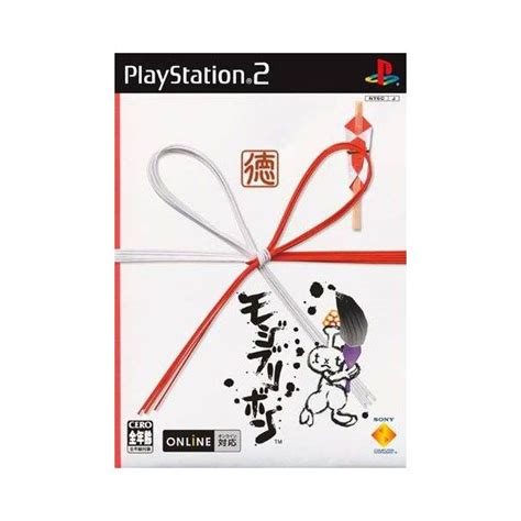 3434 Top Impor Ribbon playstation 2 import titles that you need to play