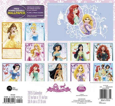 2018 disney princess wall calendar mead new tlm merchandising 2015 littleariel forum