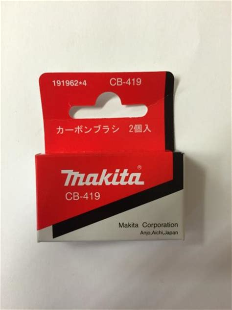 Carbon Brush Cb Cb 419a makita carbon brush cb 419 set hp1641 191962 4