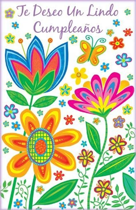 Where To Buy Birthday Cards In Spain christian cards happy holidays