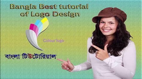 graphics design tutorial bangla graphics design tutorial for beginners in bangla logo