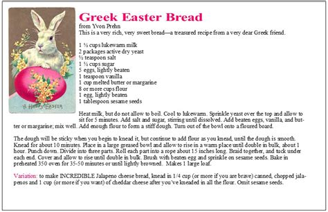 printable greek recipes recipe for greek easter bread an outreach treat for