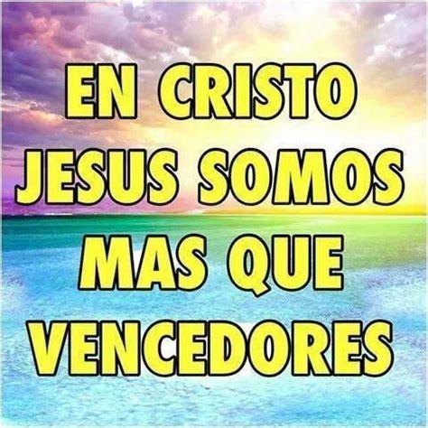 imagenes con mensajes cristianos en portugues textos biblicos palabradeedios twitter