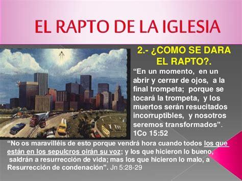 qu 233 es la iglesia el arrebatamiento de la iglesia el rapto de la iglesia