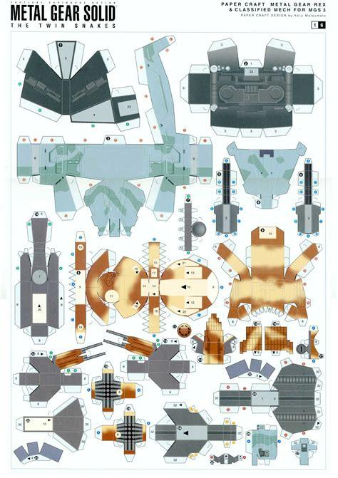 Metal Gear Rex Papercraft - 色々な趣味の日記 ペーパークラフト mgs