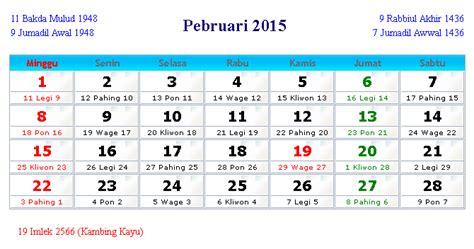 Calendar 2018 Uw Kalender Februari 2015 Indonesia Dan Hari Peringatan