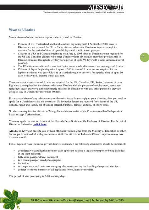 invitation letter for visa ukraine invitation letter visa sle ukraine choice image