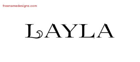 layla tattoo designs flourishes name designs layla printable free name