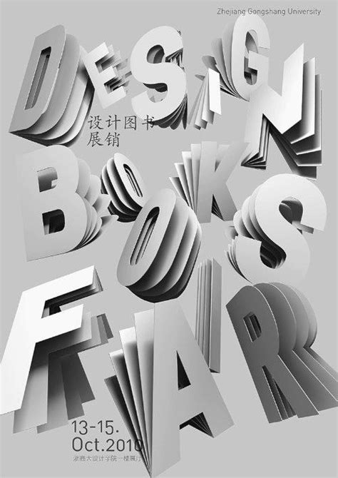 Experimentando com tipografia e design no portfólio de