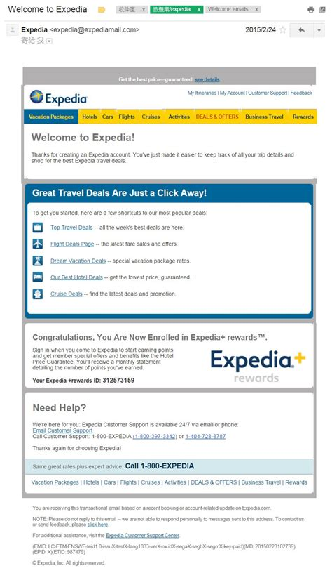 email expedia expedia contact
