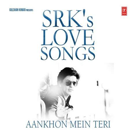 film love love love mp3 chammak challo film version mp3 song download aankhon