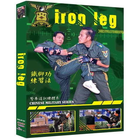 Dvd Martial Arts Alex Tao Iron And Power Meditation iron leg