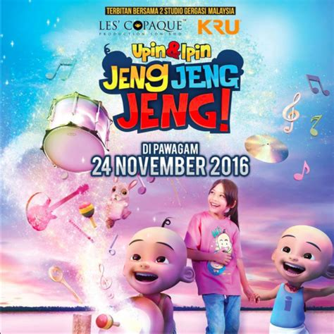 film upin ipin jengjengjeng my blogs upin ipin jeng jeng jeng movie review