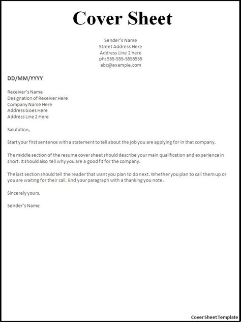 a strangely funny russian genius by ian frazier latest cover letter
