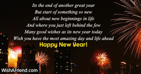 greeting end of year new year wishes page 4