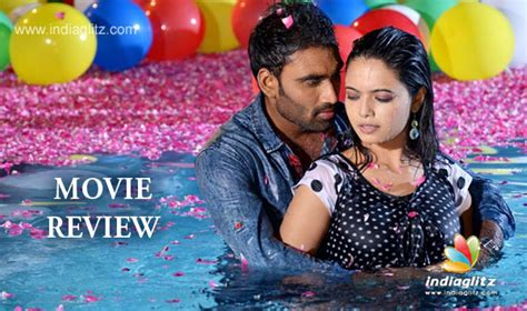 film romance review romance with finance review romance with finance telugu