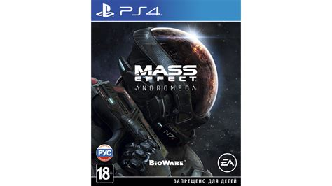 Sony Ps4 Mass Effect Andromeda mass effect andromeda sony playstation 4