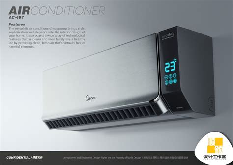 Midea Air Cooler Ac 120 S midea air conditioner by hugo cailleton at coroflot