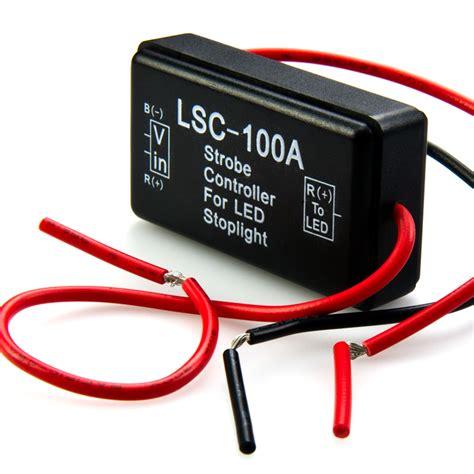 brake light module brake light strobe module led strobe controllers