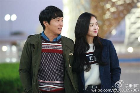 film terbaik cha tae hyun cha tae hyun and f x s victoria are a cute couple in my