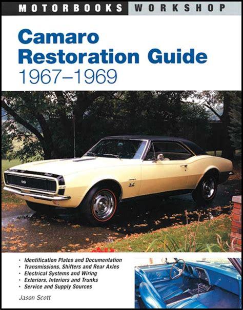 1967 camaro parts 1967 1969 all makes all models parts l642 1967 69