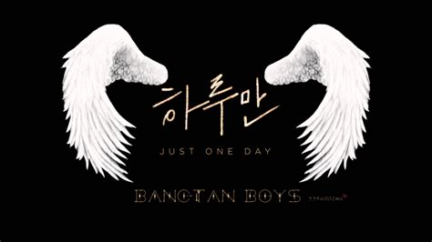 wallpaper bts just one day full audio 방탄소년단 bts 하루만 just one day 1080p hd hq