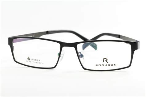 rodusok titanium wonderful reading eyeglass frames for