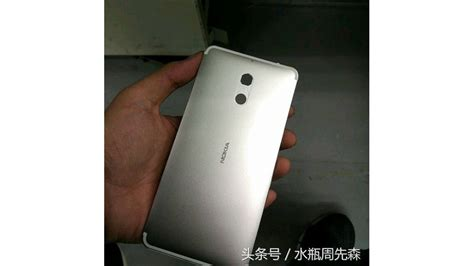 nokias first android phone priced at 110 in vietnam liliputing nokia d1c android smartphone price leaks would start at