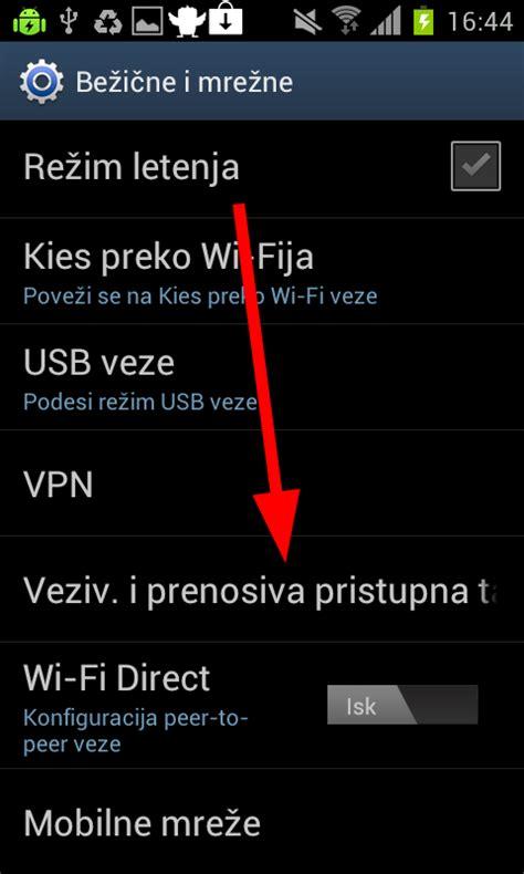 Wifi Portable Telkom kako da koristite svoj android telefon kao wireless hotspot