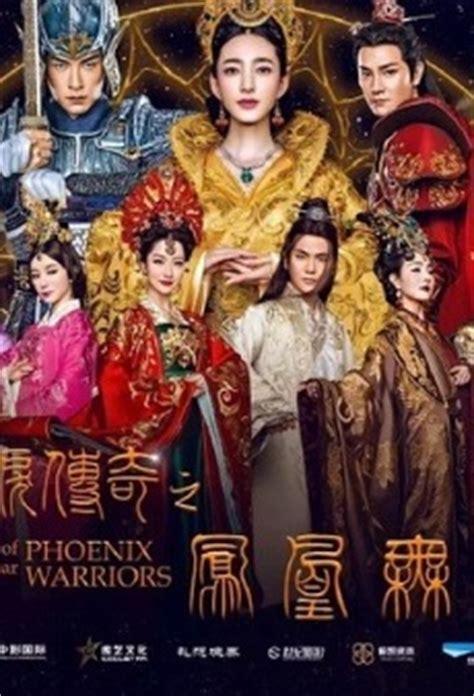 film drama china terbaik 2013 2016 chinese adventure tv series china tv drama